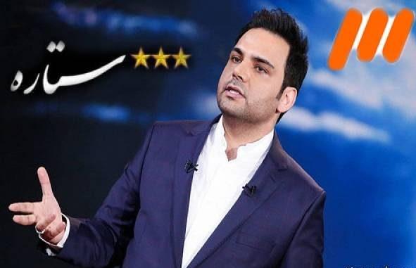 هم نظر شدن احسان علیخانی با خواننده لس آنجلسی شهرام آذر!