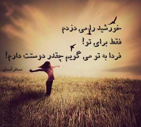 Photo of عکس نوشته ها و عکس پروفایل فاز سنگین دخترانه