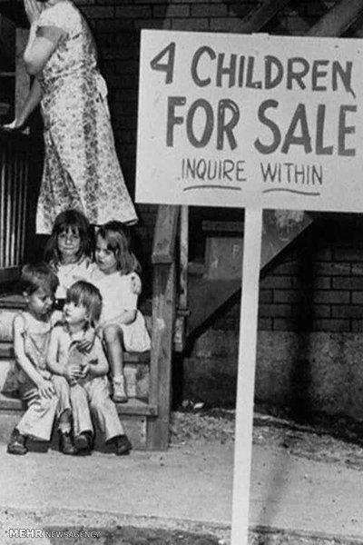 کودکانی برای فروش