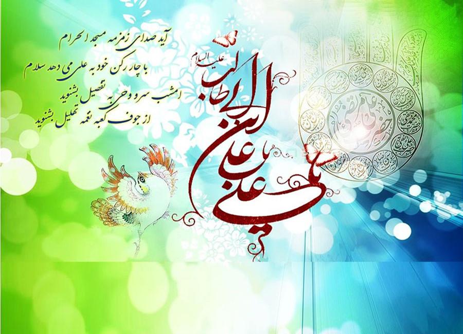 عکس نوشته های حضرت علی (ع) و تصویر پروفایل تبریک تولد امام علی (ع)