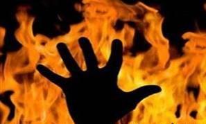 دختر نوجوان تهرانی به دلیل تقلب و صفر گرفتن خودسوزی کرد!