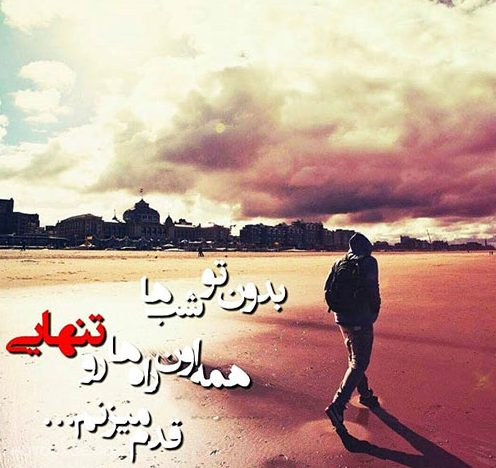 Photo of عکس نوشته های خفن تیکه دار زهر آلود! + متن های نیش دار سنگین