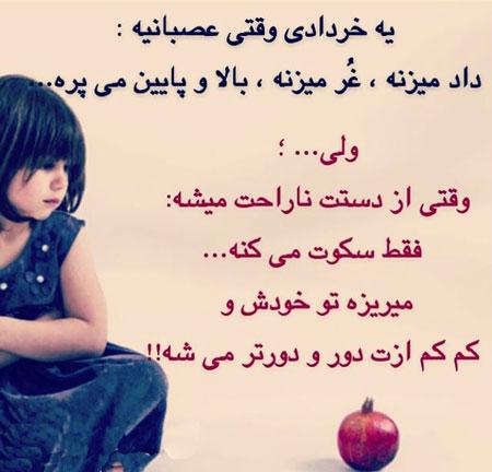 عکس نوشته ویژه دختران و پسران متولد خرداد ماه و عکس ...