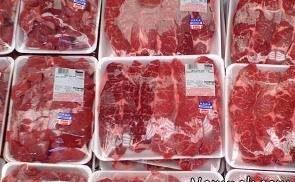 گوشت بسته بندی