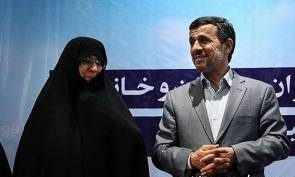 همسران تمام روسای جمهوری ایران