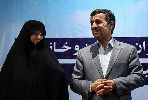 اعظم السادات فراحی همسر محمود احمدی نژاد