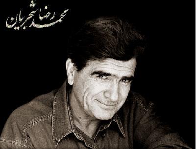 Photo of دانلود ربنا با صدای شجریان | دانلود ربنای استاد محمدرضا شجریان با کیفیت بالا