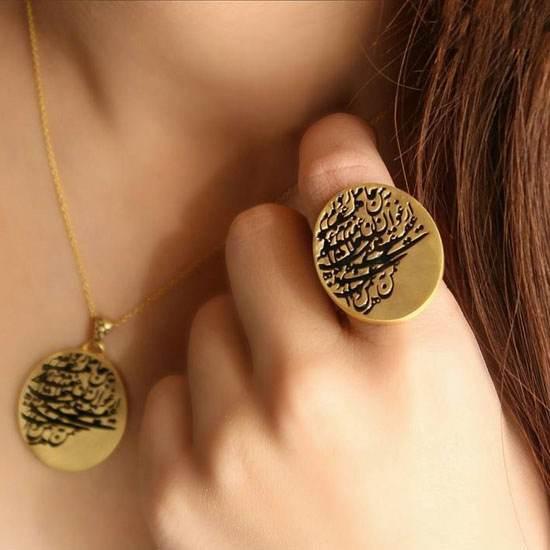 زیباترین مدل طلا و جواهرات ایرانی برند یاس YASS