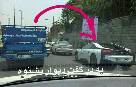عکس خنده دار ایرانی و خارجی