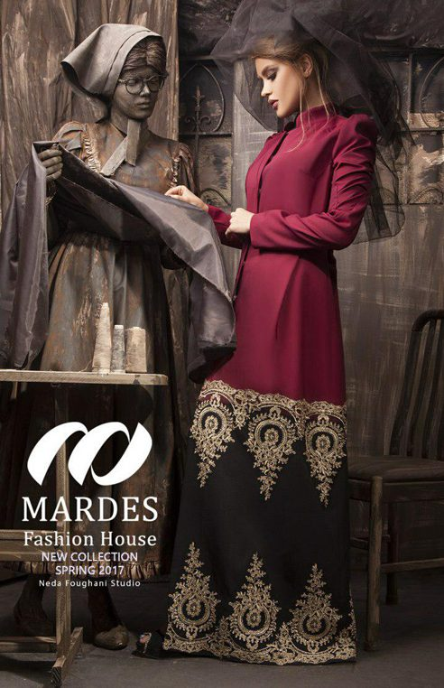مدل مانتو مجلسی برند ماردس, مانتو مجلسی شیک با طرح خاص