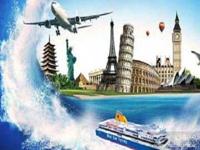 چگونه بهترین تور مسافرتی را انتخاب کنیم؟