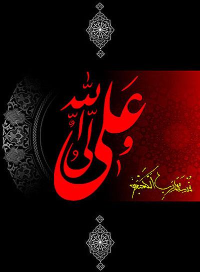 Photo of عکس پروفایل شهادت حضرت امام علی (ع) + اس ام اس و متن شب قدر و احیا