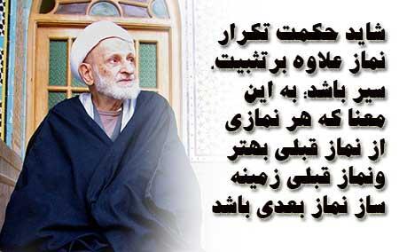 Namaz 13 عکس پروفایل نماز برای شبکه های اجتماعی تصاویر مذهبی نماز عکس