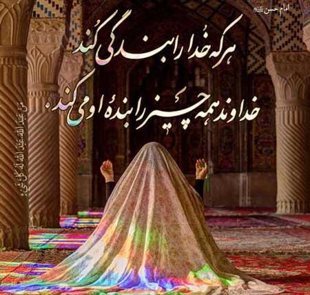 عکس پروفایل نماز برای شبکه های اجتماعی تصاویر مذهبی نماز