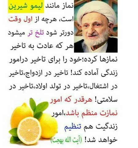 Namaz 6 عکس پروفایل نماز برای شبکه های اجتماعی تصاویر مذهبی نماز عکس