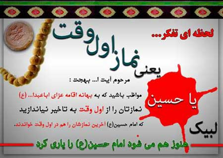 Namaz 8 عکس پروفایل نماز برای شبکه های اجتماعی تصاویر مذهبی نماز عکس
