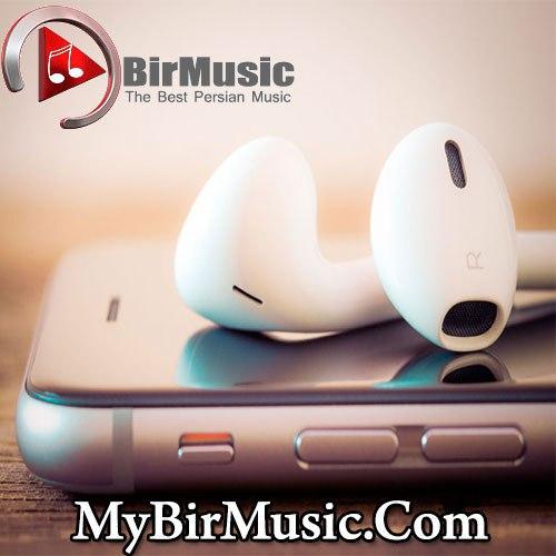 دانلود آهنگ های جدید از سایت مجاز و مرجع موسیقی