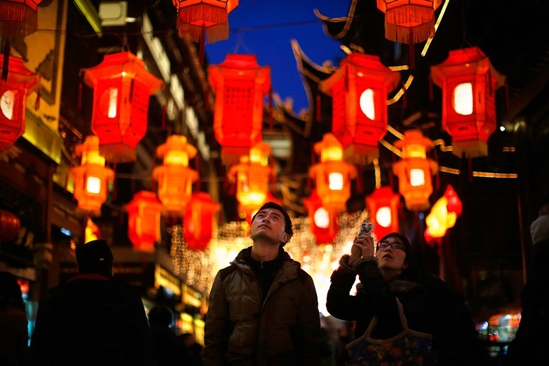 پکن چین