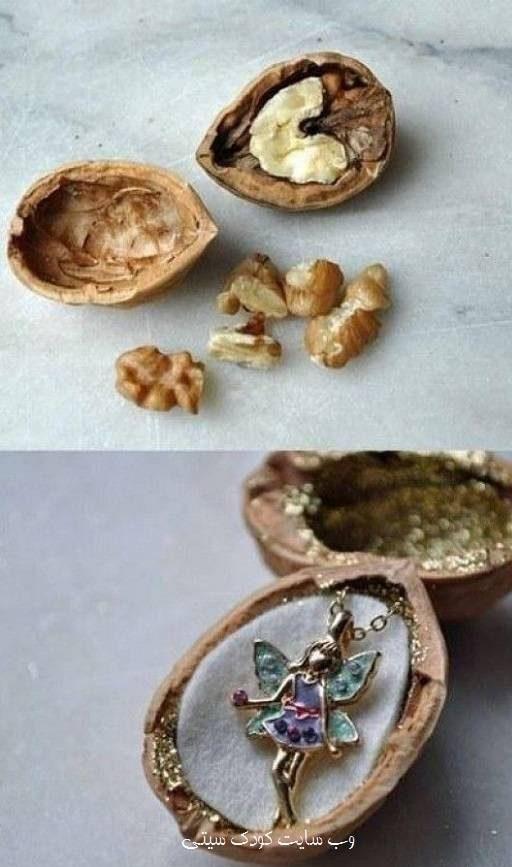 ساخت کاردستی های خلاقانه و زیبا با پوست گردو