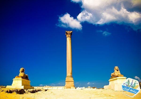 اسکندریه مصر