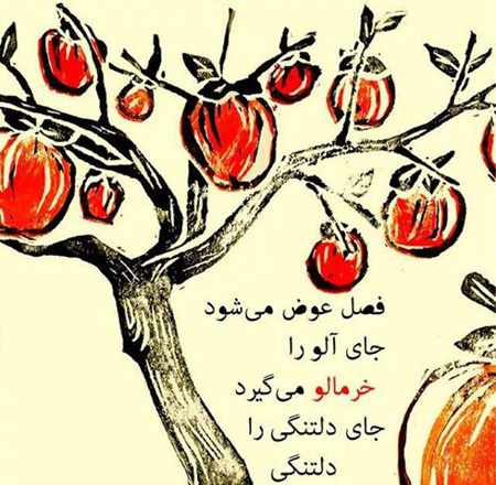 Photo of عکس نوشته های پاییزی پروفایل + متن عاشقانه و احساسی فصل پاییز