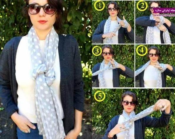 بستن دستمال گردن زنانه فرانسوی