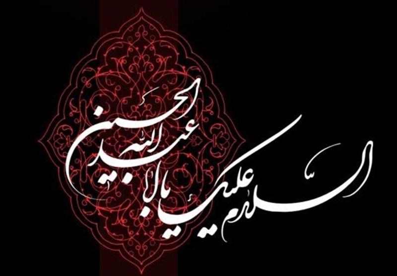 عکس نوشته ماه محرم