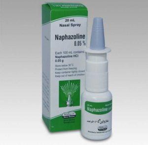 نفازولین