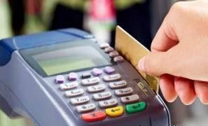 جلوگیری از هک کارت بانکی