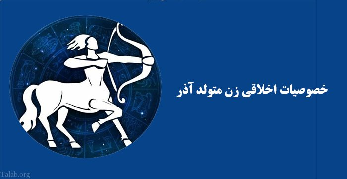 Azar 13 عکس پروفایل آذرماهی؛ عکس نوشته های فوق العاده زیبای متولدین آذر عکس