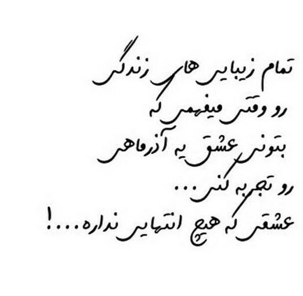 Azar 6 e1542626516151 عکس پروفایل آذرماهی؛ عکس نوشته های فوق العاده زیبای متولدین آذر عکس