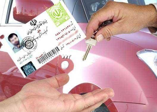 صدور گواهینامه بدون کارت پایان خدمت ممکن شد؟