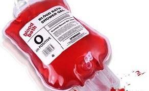 گروه خونی O منفی