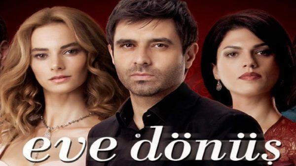دانلود آهنگ تیتراژ سریال ترکی بازگشت به خانه