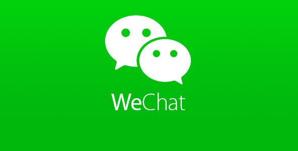 دانلود وی چت مسنجر جایگزین تلگرام WeChat