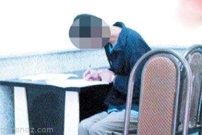 رابطه پسر تهرانی در منزل فتانه دختر جوان که به قتل انجامید