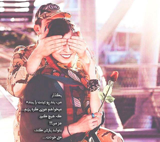 عکس پروفایل سربازی عاشقانه و غمگین + عکس نوشته سربازی