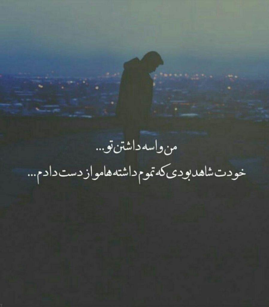 جمله های جدایی و گریه آور