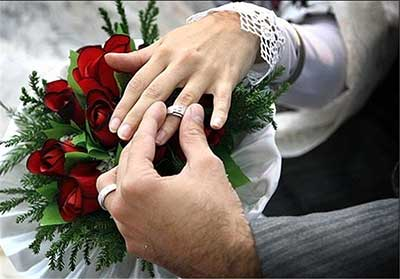 دختران و پسران برای ازدواج باید این 6 شرط را داشته باشند