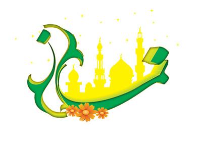 تعقیب نماز ظهر همراه با معنی فارسی