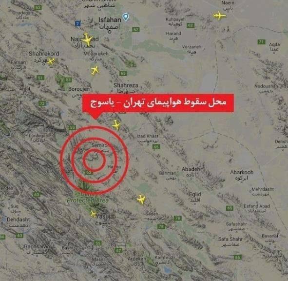 سانحه سقوط هواپیمای تهران یاسوج و لیست اسامی