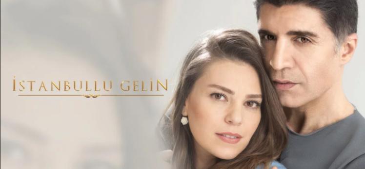 دانلود سریال عروس استانبولی Istanbullu Gelin