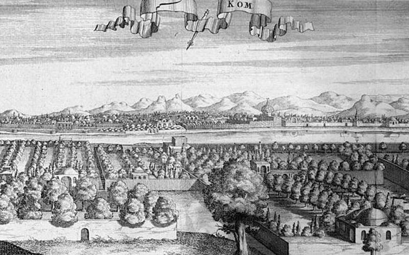 حقایق خواندنی در مورد شهر قم