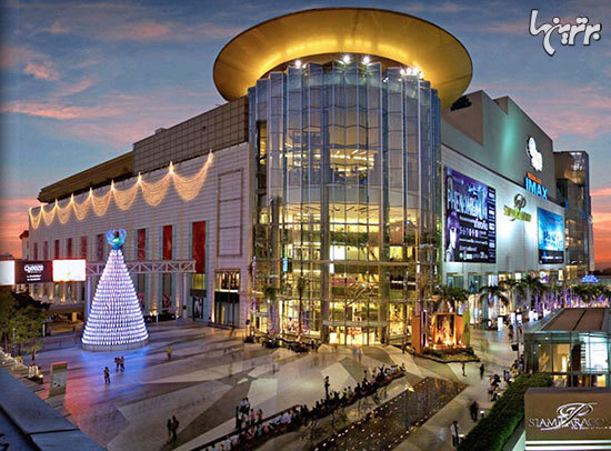 بزرگترین مراکز خرید دنیا