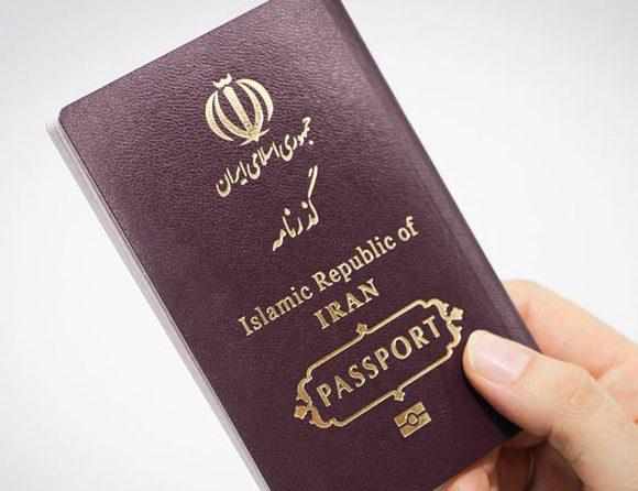 مدارک لازم جهت صدور گذرنامه پاسپورت