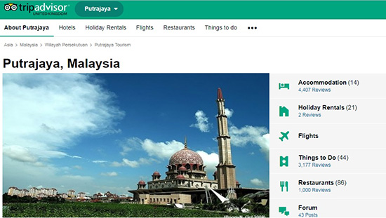 سفر به پوتراجایا مناطق گردشگری خاص در مالزی