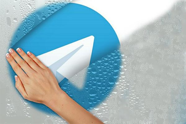 رفع ریپورت در تلگرام