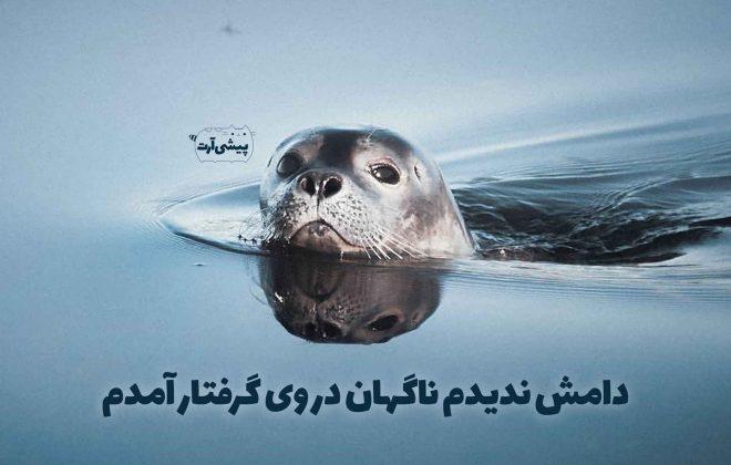 عکس پروفایل شعر دار با معنی ( عکس نوشته با شعرهای زیبای عاشقانه و جدایی)