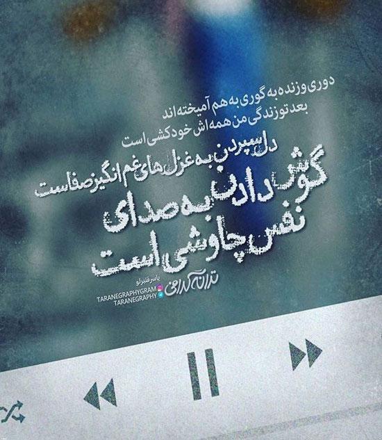 love Photo 2 عکس پروفایل شعر دار با معنی ( عکس نوشته با شعرهای زیبای عاشقانه و جدایی) عکس