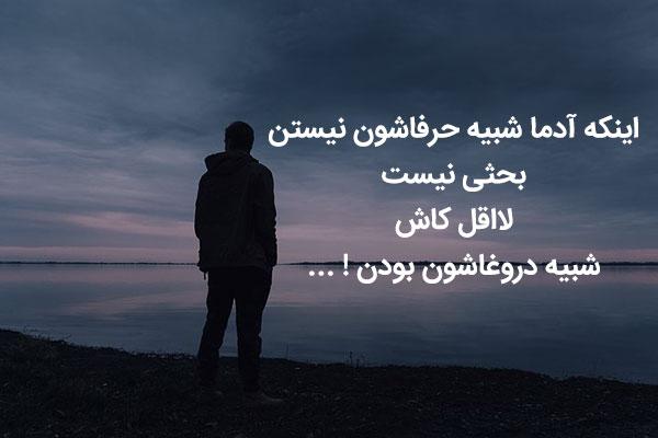 love Photo 28 عکس پروفایل شعر دار با معنی ( عکس نوشته با شعرهای زیبای عاشقانه و جدایی) عکس